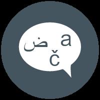 SAP-Business-One-Multi-language-Icon | Eralis Software